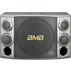 Loa karaoke chuyên nghiệp BMB CSX-1000SE Japan
